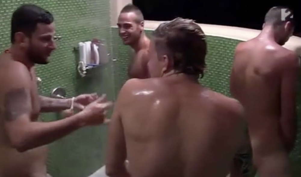 ungherese gay porno